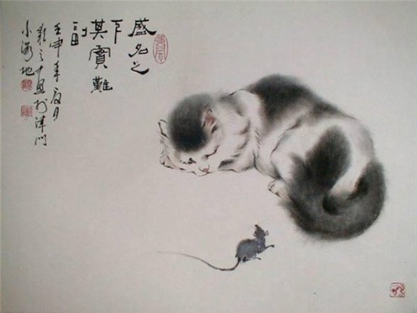 Gu Yingzhi, Cat and Mouse, Chinese