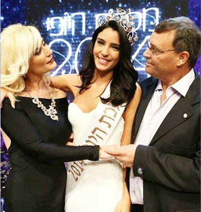 Mor-Maman-Miss-World-Israel-2014