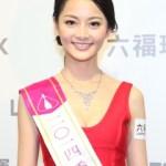 Hong Kong Erin Wong
