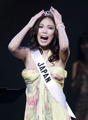 Riyo Mori's reaction after winning Miss Japan 2007