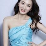 Miss Universe China 2015 Contestants Aurora Wang