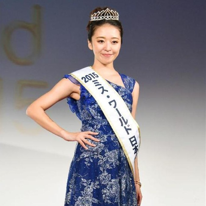 Chika Nakagawa is Miss World Japan 2015
