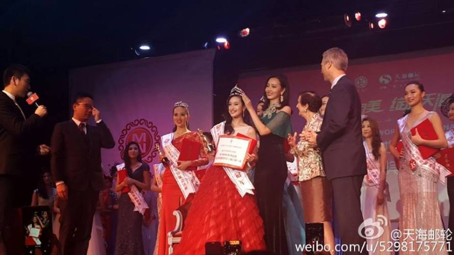 Miss World China 2015, Yuan Lu