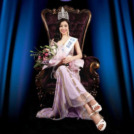 Wang Hyun is Miss World Korea 2015