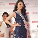 Mao Isobe is representing Okayama at Miss Universe Japan 2016