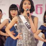 Natsuki Saito is representing Saga at Miss Universe Japan 2016