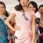 Risako Nakamura is representing Tokyo at Miss Universe Japan 2016