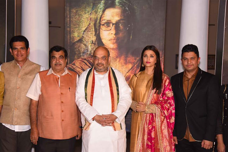 first poster of the movie Sarbjit which features Aishwarya Rai Bachchan as Dalbir Kaur