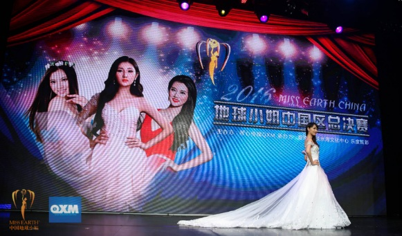 Gang Xiaohan is crowned Miss Earth China 2016