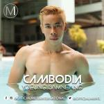 Nou Ousakphear is representing Cambodia at Mister International