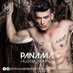 Husam Ahmad is representing Panama at Mister International