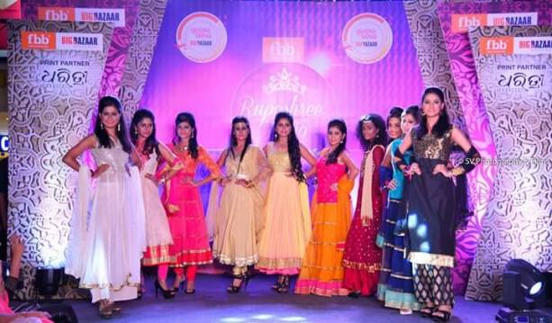 Miss TGPC 2017 finalist Roma Jee wins fbb Ruposhree Rajo 2017 second runner-up title
