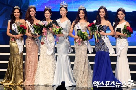 Seo Jae crowned as Miss Korea 2017