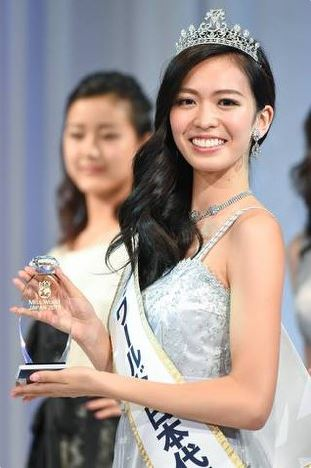 Haruka Yamashita crowned as Miss World Japan 2017
