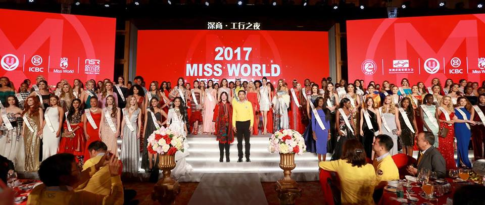 Miss World 2017: Format Explained