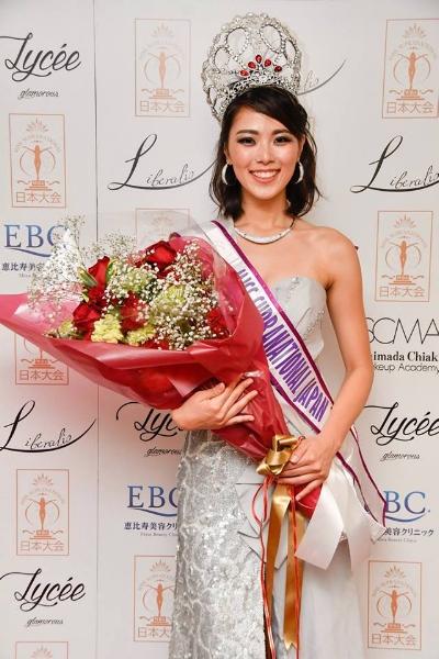 Yurika Nakamoto was crowned as Miss Supranational Japan 2018