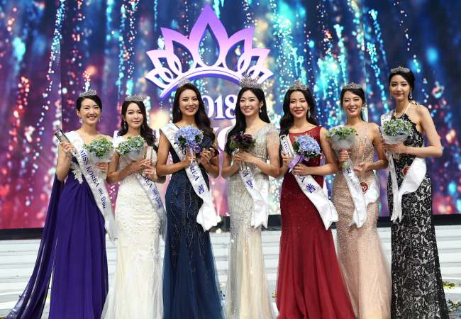 Kim Soo Min wins Miss Korea 2018