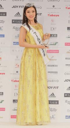 Kanako Date wins Miss World Japan 2018