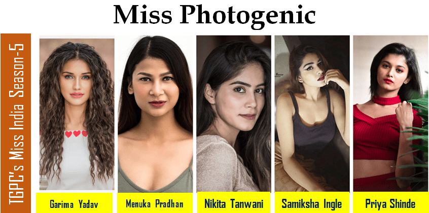 Miss Photogenic