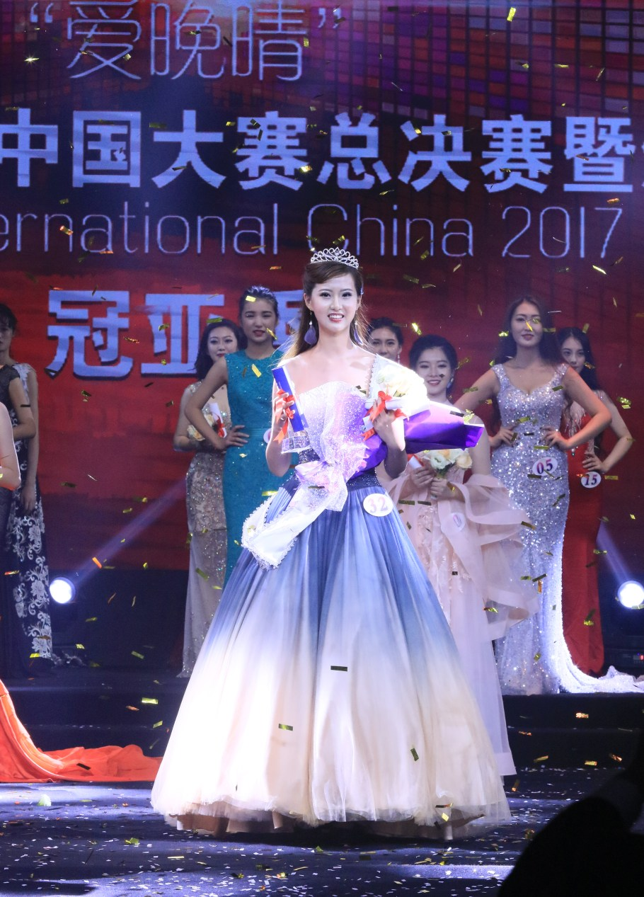 Wang Shengxu is Miss International China 2019