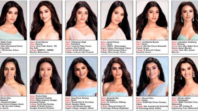 Femina Miss India is not a racist pageant. Period!