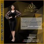 Sophiya Sadaphule