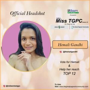 Hemali Gandhi
