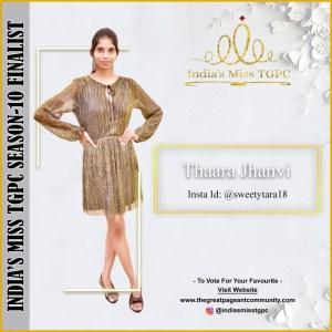 Thaara Jaahanavi