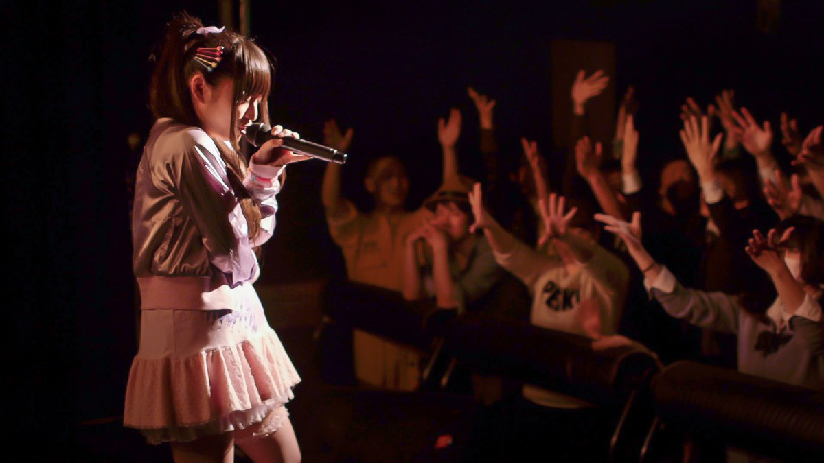 Fantasia Review: Tokyo Idols