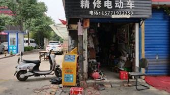 A store-front mechanic's shop.