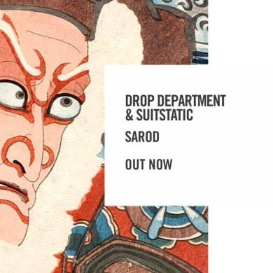 drop department suitstaic sarod sosumi