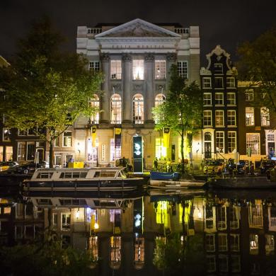 Amsterdam Dance Event ade