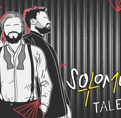 Solomun +1 party Tale Of Us EXIT Festival
