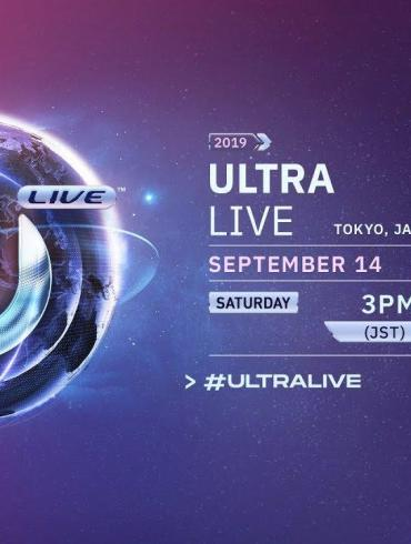 Ultra Japan live stream
