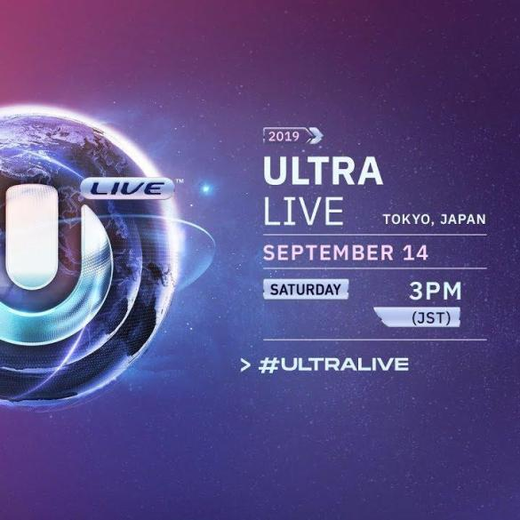 Ultra Japan live stream