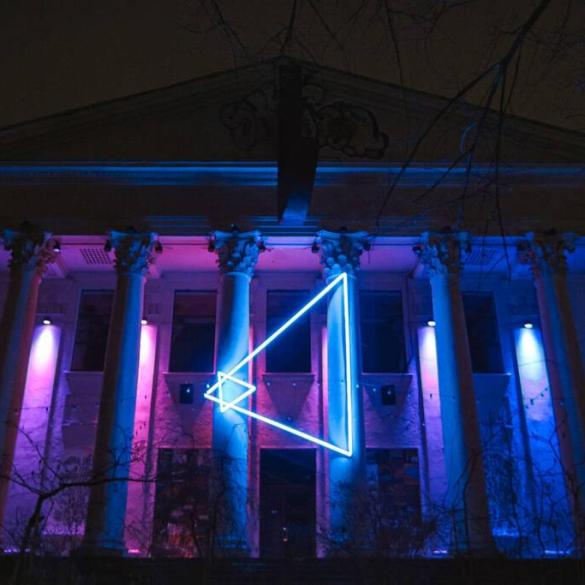 audio-visual installation for Re-Xmas