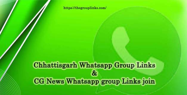 Chhattisgarh Whatsapp Group Link