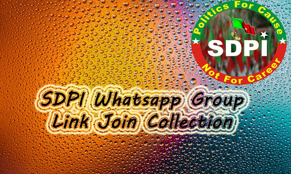 SDPI Whatsapp group link