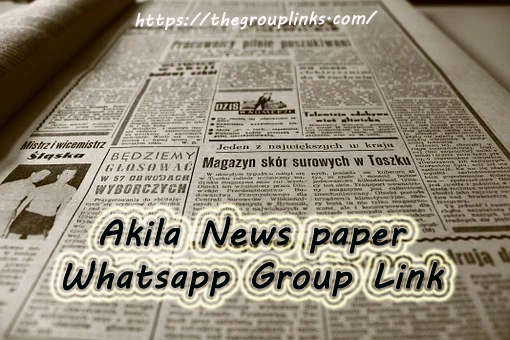 Akila Newspaper whatsapp group