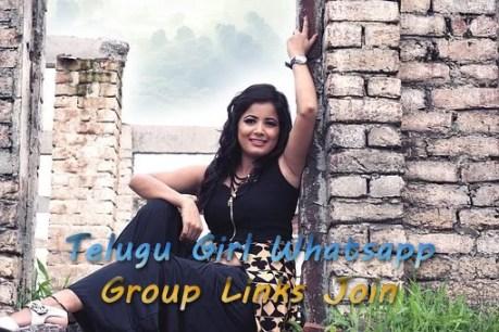 Telugu Girl Whatsapp Group