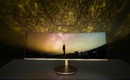 Samsung monitores CF791 CFG70