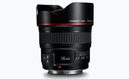 Yongnuo 14 mm f/2.8 para Canon