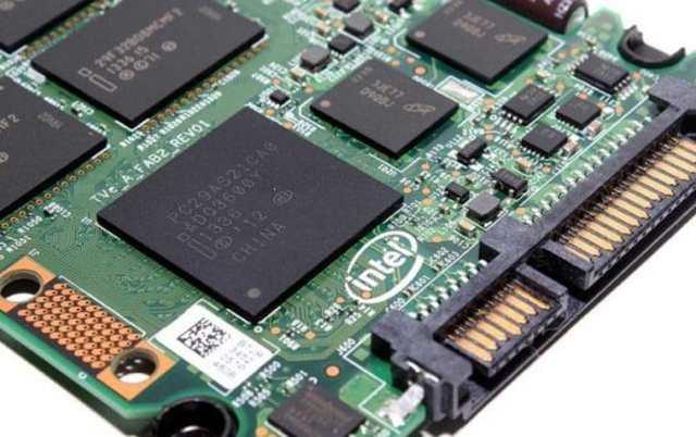Discos Intel QLC