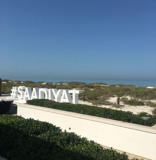 Saadiyat Beach Club, Abu Dhabi