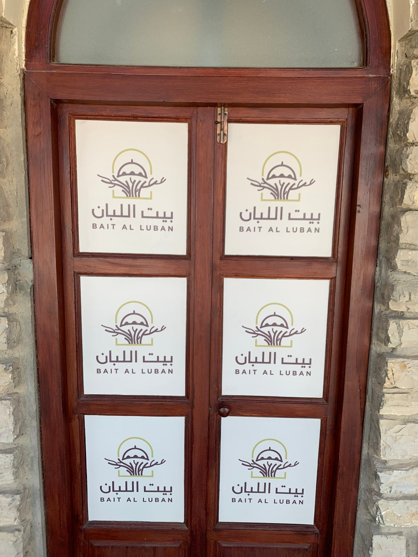 Bait Al Laban Muscat