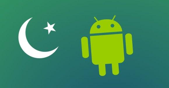 pakistan android malware