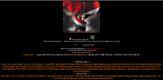 Election Commission of Pakistan Official Website Subdomain Hacked By Indian Hackers