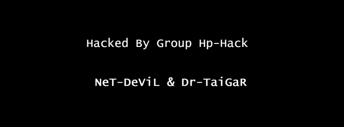 """North Miami, Florida's Official Website Hacked by """"Group Hp-Hack,"""" Saudi Arabian Hackers"""
