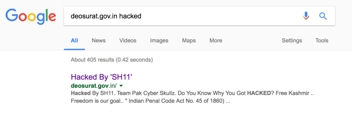 Screenshot of searching deosurat.gov.in on Google.