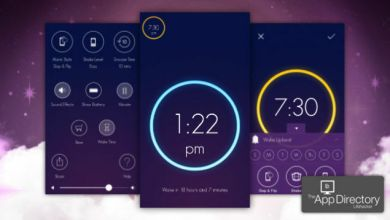 Photo of The Best Alarm Clock Application for iPhone